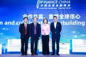 Finance China 2020: Cooperation and Collaboration – Rebuilding Global Confidence Panelists
