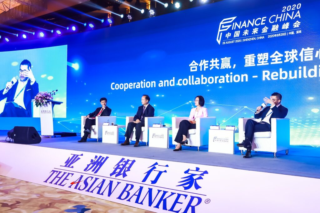 Gaston Chee speaks at Finance China 2020