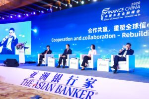 Gaston Chee speaks at Finance China 2020