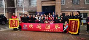The Volunteers celebrate Mr. Jia Jianghai's reunion