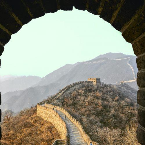 China LC Venture